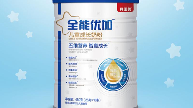 贝因美全能优加儿童营养配方奶粉系列