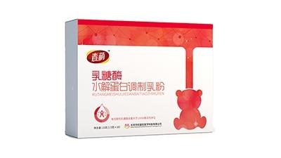 青萌乳糖酶系列