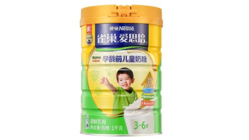 雀巢爱思培学龄前儿童奶粉
