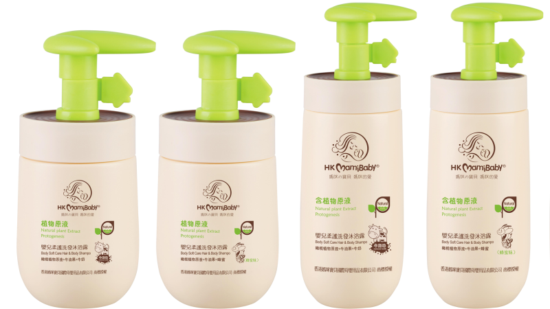 HKMAMIBABY-香港妈咪宝贝植物原液皮肤清洁类
