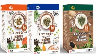 本丁童味屋拌饭香味松系列