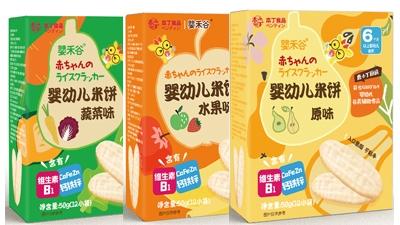 本丁婴禾谷婴幼儿米饼系列