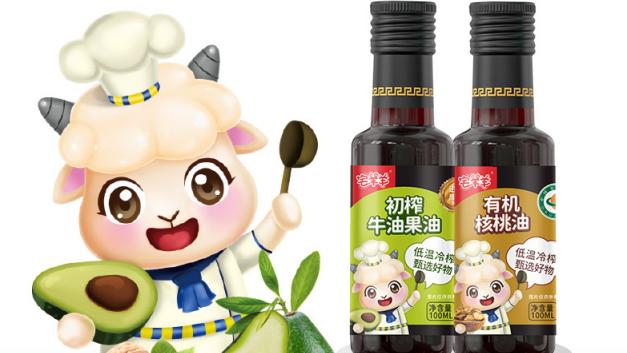 宅羊羊调味油系列