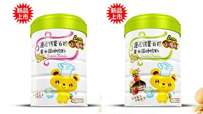 小淘熊固体饮料系列