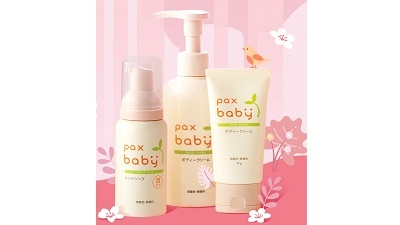 盼倍儿paxbaby婴幼儿洗护系列