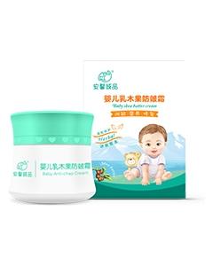 安馨诚品婴儿乳木果防皴霜
