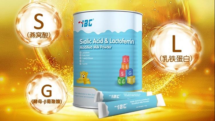 IBC艾贝斯SLG乳铁蛋白调制乳粉