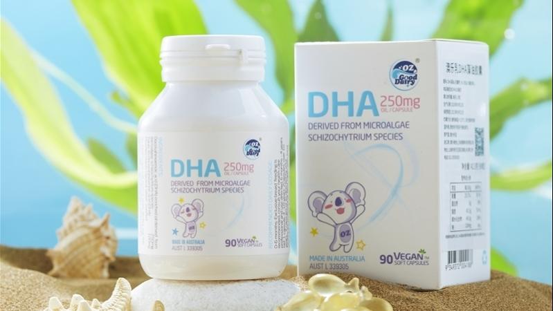 澳乐乳DHA系列