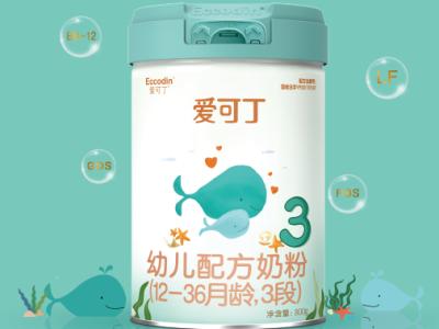 婴配粉招商|爱可丁 十七年坚守品质 永存匠心 致力于打造适合中国宝宝体质的婴幼儿奶粉