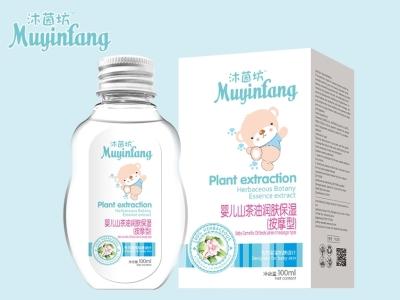 婴儿润肤保湿油招商|沐茵坊 草本植物萃取 温和更安全
