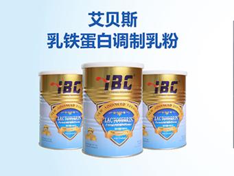 艾贝斯乳铁蛋白 诚招浙江地区代理商