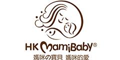 HKmamibaby香港妈咪宝贝婴童洗护全系列产品 火热招商中