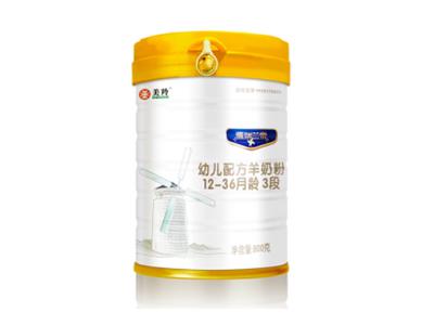 纯鲜有活性 羊奶选美羚,亲和纯净的活性A2羊奶全国招商中