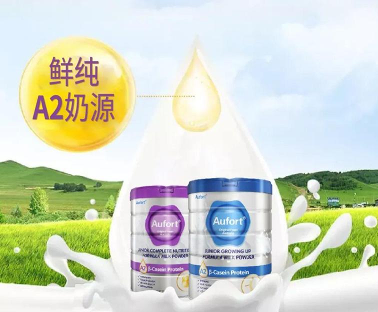 澳赋特儿童奶粉,A2蛋白营养配方|欢迎您的加入