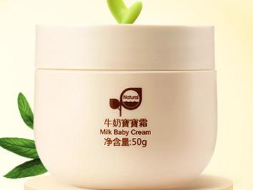 香港妈咪宝贝牛奶宝宝霜,深层营养滋润 诚邀加盟
