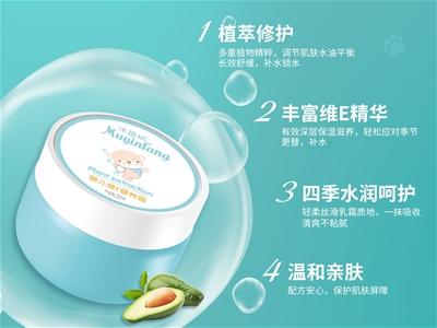 宝宝面霜需求增加|沐茵坊维E营养霜,天然植物萃取,市场扶持力度大,面向全国诚招经销商