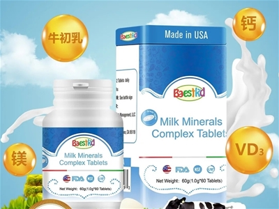 新品招商丨贝斯凯差异化钙剂补充升级 推出乳矿物盐复合片