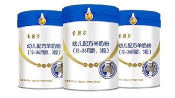卡倍多羊奶粉招商 纯净奶源,缔造高端品质好羊奶!