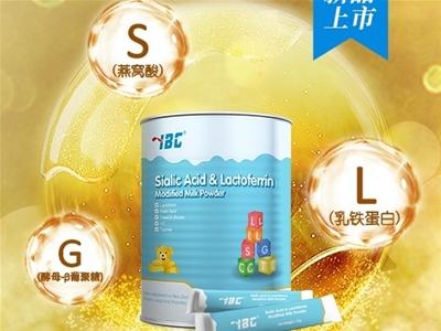 10年乳铁蛋白品牌招商丨艾贝斯SLG乳铁蛋白用品质说话