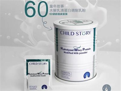 精选珍稀A2奶源,童年故事水解乳清蛋白调制乳粉全面上市,诚邀加入